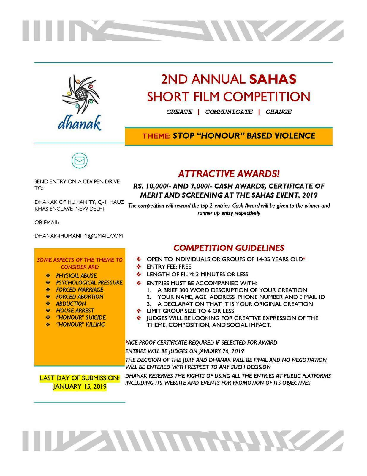 2nd Annual SAHAS short Film Competition