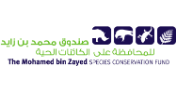 Applications Invited for Mohamed bin Zayed Species Conservation Fund for Species Conservation