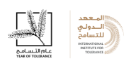 Applications Invited for World Tolerance Summit 2019