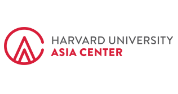 Harvard University invites Asia Center Postdoctoral Fellowship for PH.D. Graduate
