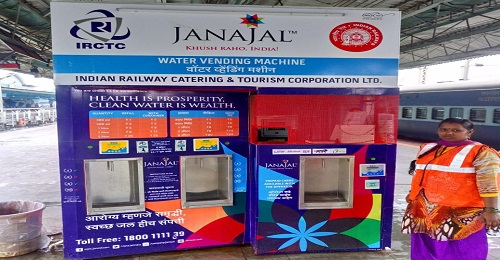 JanaJal begins installation of Water ATMs in Ghaziabad Nagar Nigam Area