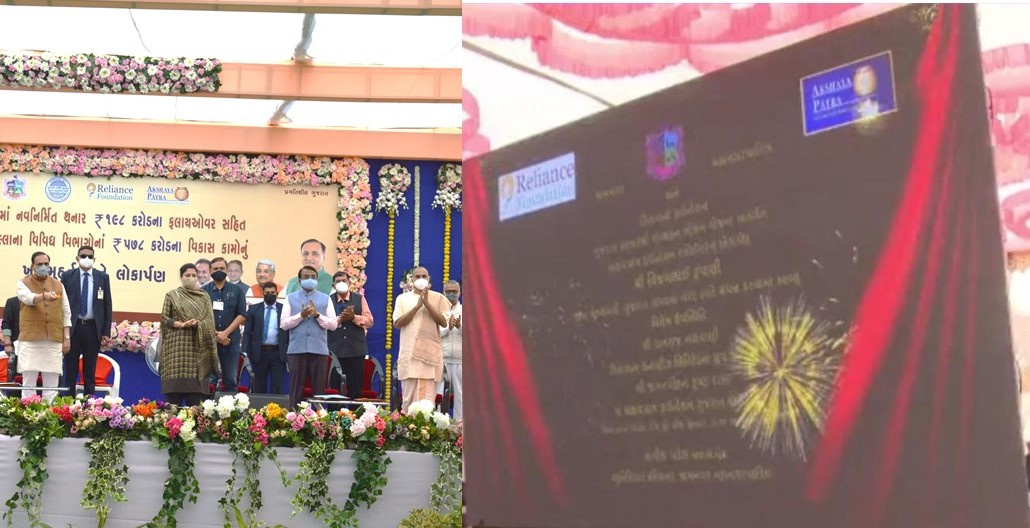 Hon'ble Chief Minister of Gujarat, Shri Vijay Rupani Inaugurates Akshaya Patra's New Kitchen Sponsored by the Reliance Foundation and Jamnagar  Municipal Corporation