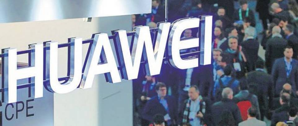 Huawei opens innovation lab in IIIT-Bangalore