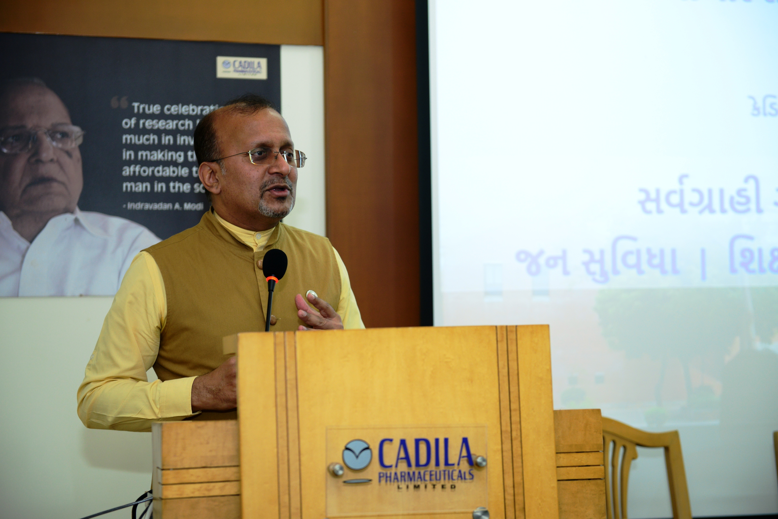 Sarpanch Sammelan in association with Know Your Rights Foundation organized under Cadila Pharma's CSR initiative
