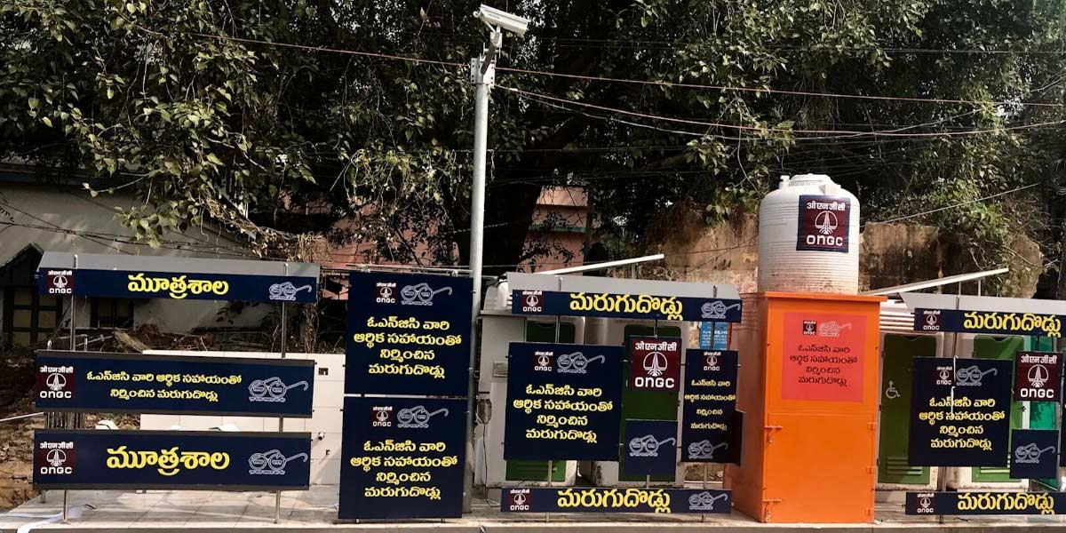 Oil and Natural Gas Corporation (ONGC) installs Water ATMs and pre-fabricated solar toilets in Andhra Pradesh villages