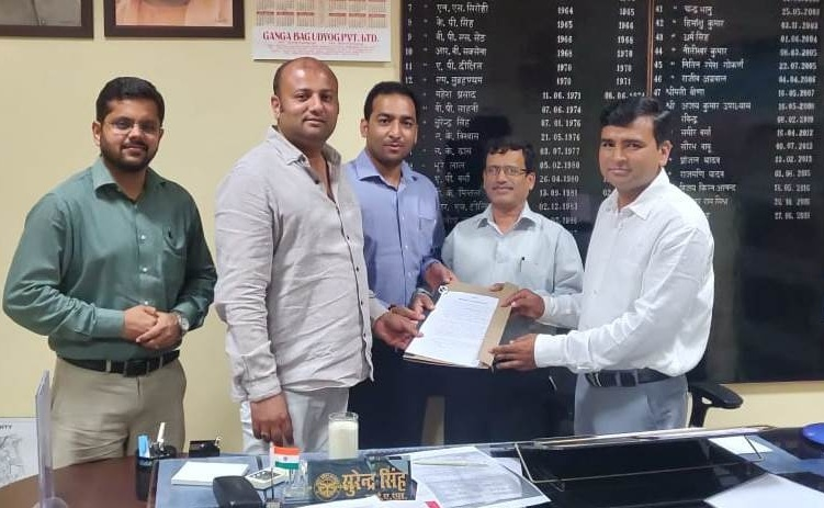 NCL Signed an MoU with Varanasi District Administration for 'Swachh Bharat Abhiyan' and Environmental Protection