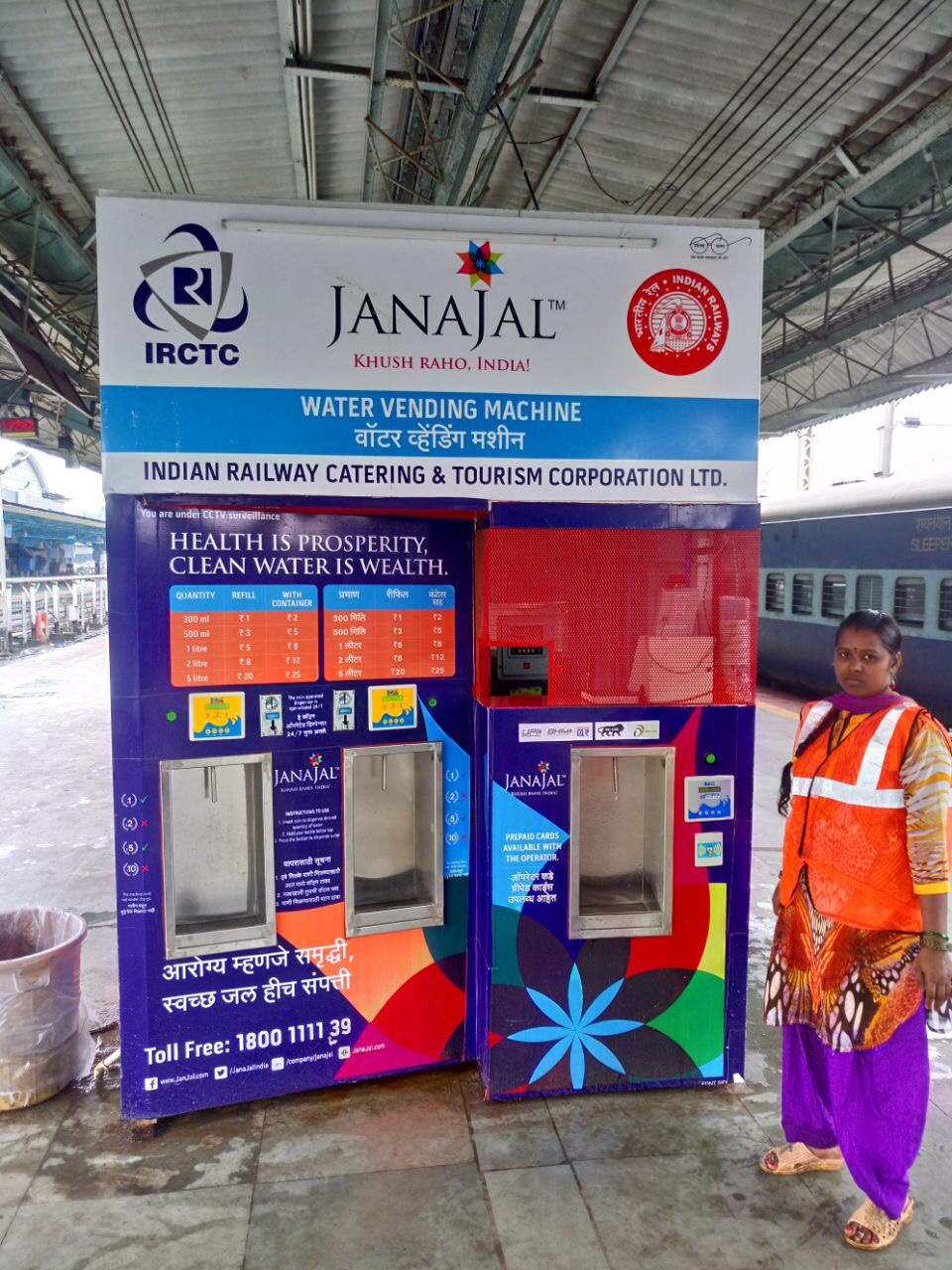 JanaJal to install 75 Water ATMs in NDMC, New Delhi